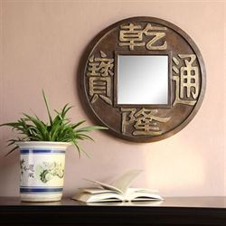 Chinese Coin Wall Mirror Brown