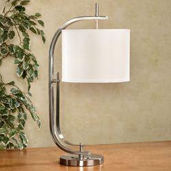 Remmi Table Lamp Steel